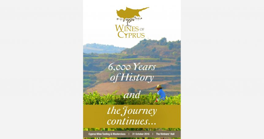 cyprus-trade-wineries-photo-aw-1